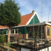 Renovatie watersportvereniging de Karperkuyl